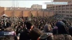 Trump poziva iranske vlasti da ne koriste silu protiv prosvjednika