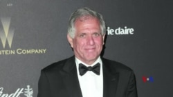2018-09-10 美國之音視頻新聞: 美國CBS電視台總裁因性侵醜聞辭職