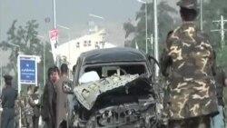喀布爾西部發生自殺炸彈襲擊事件