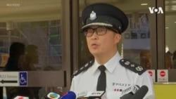 香港警務處長呼籲理工大學內的示威者離開