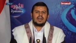 کشورهای عرب اقدام حوثیهای يمن را «کودتا» میخوانند