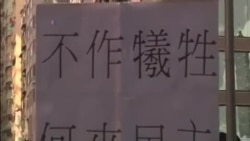 香港當局在旺角亞皆老街清場