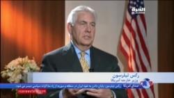بخش هایی از گفتگوی الحره با رکس تیلرسون درباره نفوذ ایران در سوریه
