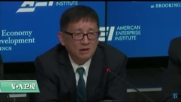 "VOA連線: 美中經濟正""分手"",美國如何維持全球地位"