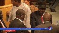 رئیس جمهوری سودان جنوبی از امضای توافق صلح سر باز زد