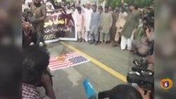 مظاهرات ضد امریکا در اسلام آباد