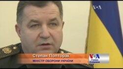 Західні військові допомогли Україні розробити план реформування ЗСУ - Полторак. Відео