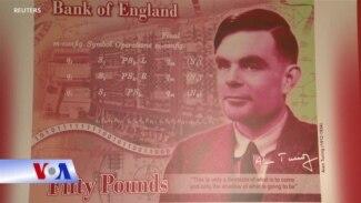Tiền Anh in hình nhà toán học Turing