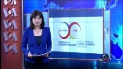 VOA卫视(2015年6月23日 第一小时节目)