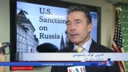 سرنوشت تحریمهای روسیه در دولت پرزیدنت ترامپ