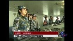 VOA连线:美国向东亚盟国通报海军巡逻南中国海计划