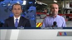 Повені та руйнування у Г'юстоні - включення з епіцентру стихії. Відео