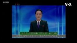 北韓抨擊南韓舉行軍演 稱讚中國抗疫成績