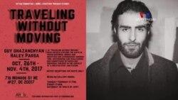 """Գայ Ղազանչյանի """"Ճամփորդություն առանց շարժման"""" ցուցահանդեսը Վաշինգտոնում"""