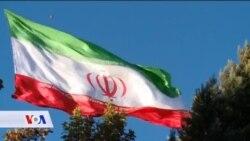 Njemačka: Uhapšen iranski špijun