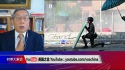 时事大家谈:香港区议会选举结果意味着什么?