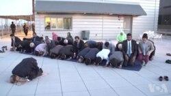 اراکین کانگریس کے ساتھ افطار