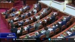 Shqipëri, projekt-ligji për pakicat