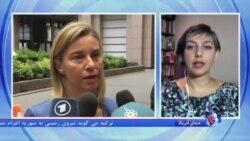 فدریکا موگرینی، مسئول سیاست خارجی اتحادیه اروپا به تهران می رود