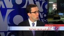 آلن ایر: حقوق بشر نباید فدای راه حل مسئله هستهای ایران باشد