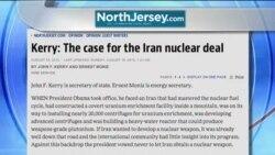 مروری بر خبرهای ایران در مطبوعات غربی
