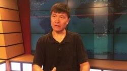 VOA专访周锋锁 第四部分