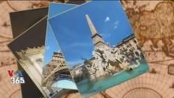 مسافر کنجکاو - پاریس