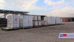 توزیع کمک های زمستانی به بیجاشدگان در غرب افغانستان