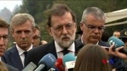 西班牙特別會議商啟動憲法收回加泰羅尼亞自治權 (粵語)