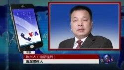 VOA连线:中央巡视组点名中宣部,习近平将整顿文宣系统?