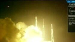 美國太空探索公司成功回收一級火箭