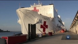 Плавучий госпіталь збройних сил США надає медичну допомогу мешканцям Латинської Америки. Відео