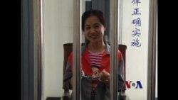 维权人士李焕君谈反抗强拆而入狱的经历