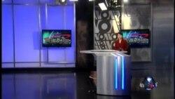 VOA卫视(2015年1月2日 第二小时节目:焦点对话 完整版(重播))