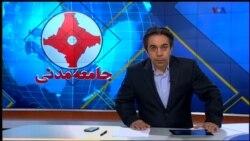 جامعه مدنی، ۱۶ می ۲۰۱۵ : جمعبندی حرکتهای معلمان و کارگران ایران در ۱۷ اردیبهشت و اول ماه می