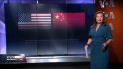 Odnosi SAD i Kine u 2018: Trgovina ključna tema neslaganja
