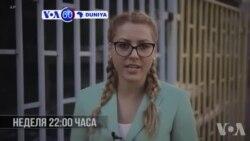 VOA60 Duniya: 'Yan Sandan Kasar Bulgaria Sun Kama Severin Krasimirov Wanda Ake Zargi Da Kisan 'Yar Jarida Viktoria Marinvoa