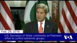 Kerry comments on Pakistan