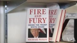 《火与怒》在华盛顿书店热销
