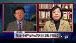 VOA连线:日本启用知华派任驻华大使图改善关系