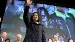 2016-01-20 美國之音視頻新聞: 台灣當選總統將面對與中國大陸交往的難題