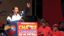 查韋斯稱戰勝癌症尋求第三度連任總統