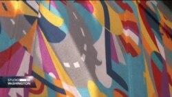 Mural bh. umjetnika u Briselu