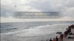 埃及利比亞空襲伊斯蘭國目標報復斬首行徑