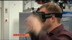 Oculus Rift пристосували для розслідування злочинів. Відео