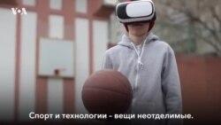 Спорт и технологии