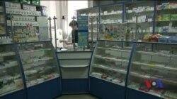 Реформа державних медичних закупівель: чи доходять безоплатні ліки до хворих? Відео