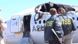 驾驶舱文化导致韩亚航坠机?
