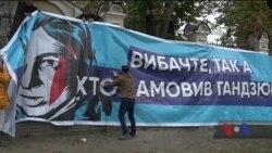 Ця тривожна картина свідчить про незахищеність журналістів і громадських активістів в Україні. Відео