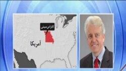 جیم اسلتری :رسیدن به توافق هسته ای با ایران امکانپذیر است